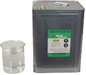 ポルトグラス(液体)