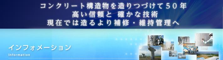 商品紹介・オリジナルブランド制作